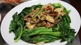 Chow Fun in Black Bean Sauce