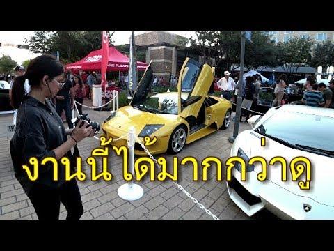 EP61 : นี่หรืองาน Lamborghini ที่ USA