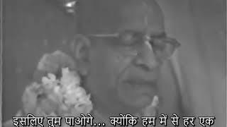 Prabhupada 1049 गुरु भगवान का विश्वसनीय सेवक । यही गुरु है