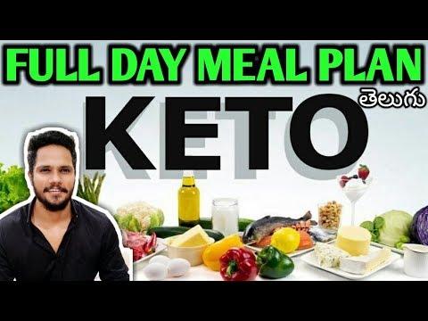 కీటో-డైట్-లో-ఏ-ఫుడ్-తినాలి?-keto-diet-full-day-meal-plan-in-telugu|telugu-lyf-#keto-#ketodiet