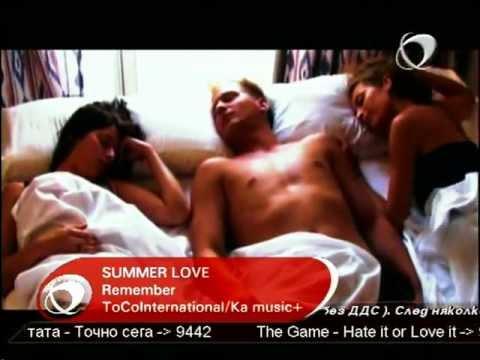 Summer Love - Remember Na Na Na Hey!