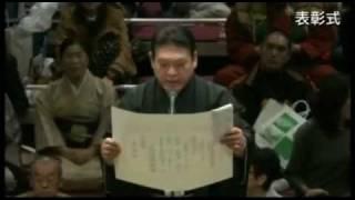 2012年 大相撲初場所の千代大龍関。13勝2敗・十両優勝おめでとう!! ※...
