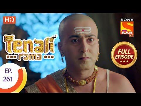 Tenali Rama - Ep 261 - Full Episode - 6th July, 2018