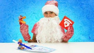 Письмо Деду Морозу от Штеффи - Новогоднее видео для детей