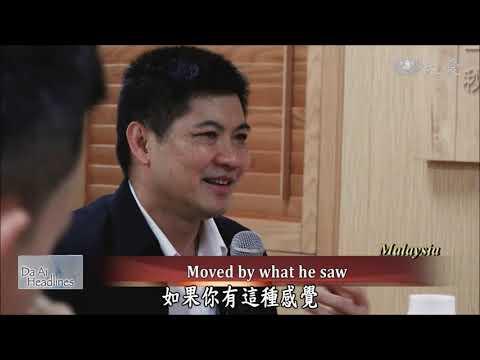 20190621【Humanistic Culture】Thai Embassy Officials Visit Tzu Chi
