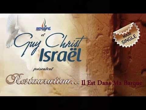 ISRAEL DE GUY LE CHAMPION CHRIST TÉLÉCHARGER EVEILLE