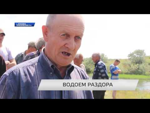 интим знакомства в запорожской обл