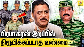 Unknown Secrets Interview with RTD Police Varadharajan