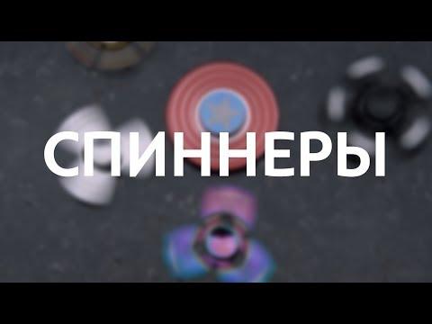 Скрытая камера. Реальное видео подглядывания в России