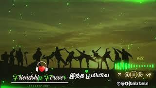 Pallikoodam Tamil song status ❤tamilar tamilan ❤