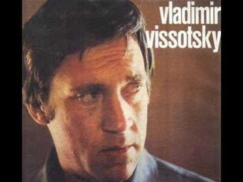 Владимир Высоцкий - Случай в ресторане