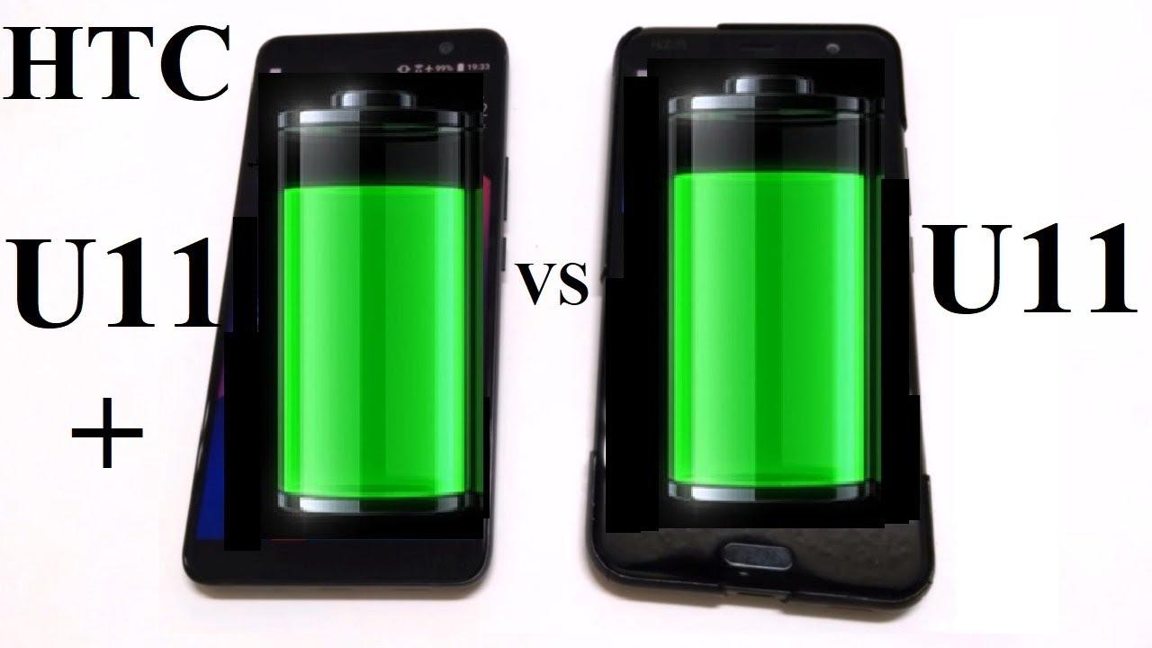 Battery Drain Test : Htc u vs battery drain test youtube