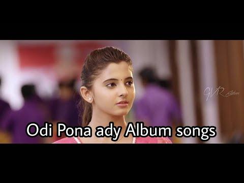 Odi Pona Lady Album Song