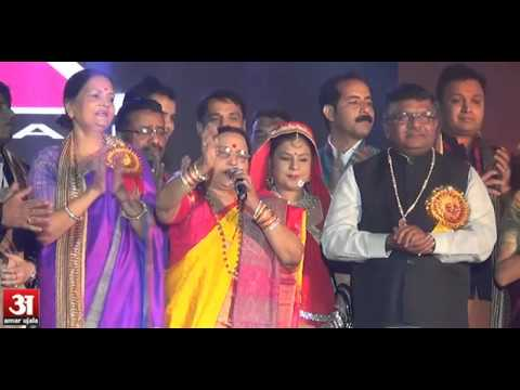 Sharda Sinha  Performing Chhath songs in Noida stadium