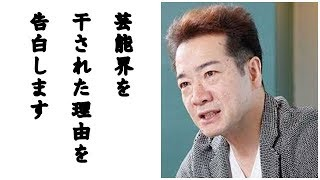 田原俊彦が芸能界を干された理由、ジャニーズ事務所退所理由を赤裸々に...