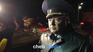 Смотреть видео Начальник ГИБДД Владимир Романов о ДТП с микроавтобусом