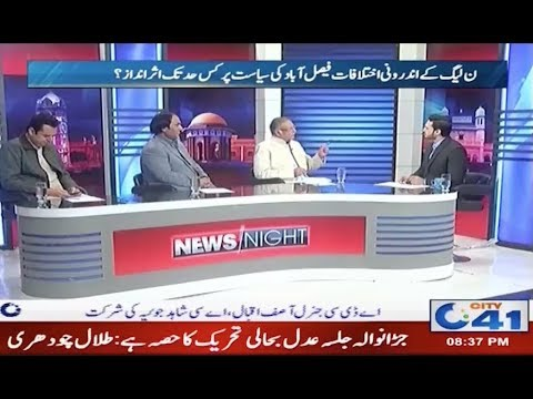 PML-N power show will be tomorrow in Jaranwala | News Night  | 26 January 2018 | City41