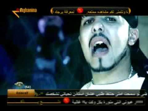 Dr  Coony Golden Party Iraqi Rap