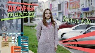 №36 Уличная реклама-лицо города.