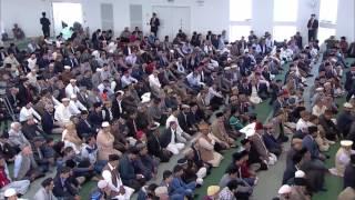 Khilfat Ahmadiyya - Sermon du 27 Mai 2016