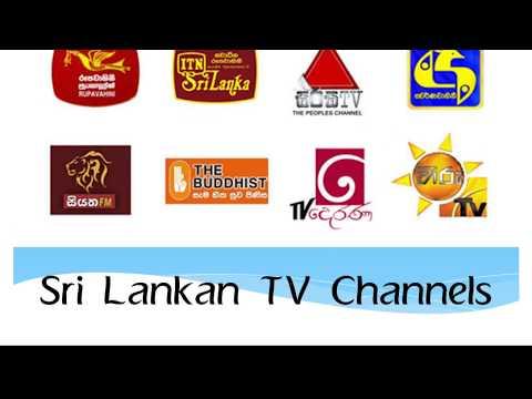 Sri Lankan TV Channels