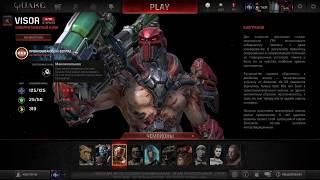 обзор Чемпионов в игре Quake Champions