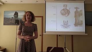 Языки Ирландии и их носители