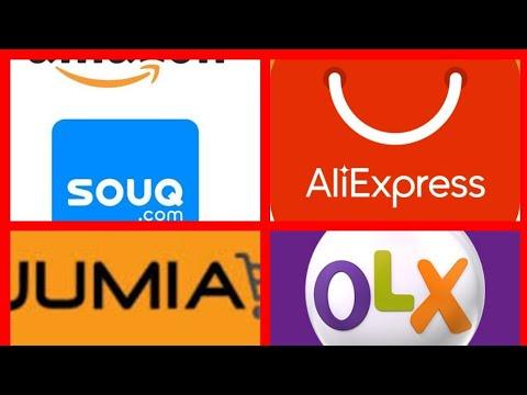 أزاي تشري أو تبيع على النت وميتضحكش عليك Souq.. Jumia.. Olx.. Aliexpress