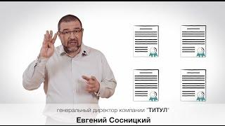 видео Угрозы 2017 года для рынка коммерческой недвижимости