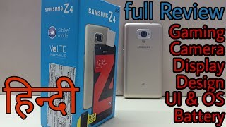 Samsung Z4 Tizen Full Review In Hindi