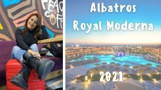 Royal Albatros Moderna 5 Шарм эль Шейх Египет