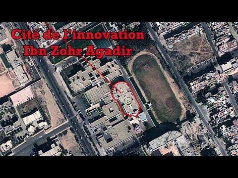 """Résultat de recherche d'images pour """"cité de l'innovation Agadir"""""""