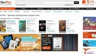 Книги Интернет Магазин(, 2014-08-10T12:49:01.000Z)