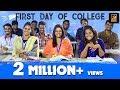 First Day Of College   Random Videos #2   Black Sheep