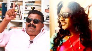 Mysskin Reveals his Story on Vijay Sethupathi's Super Deluxe | Part2