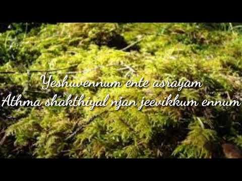 Bhayamilla Iniyonnilum (Hide Me Now) Karaoke