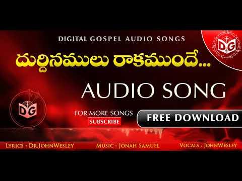 Durdinamulurkamunde Audio Song || Telugu Christian Audio Songs || John Wesley, Digital Gospel