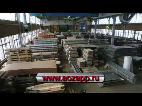 Cклад алюминиевого, титанового и медного проката в Томилиноиз YouTube · Длительность: 1 мин1 с