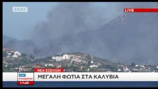 Φωτιά στα Καλύβια Αττικής