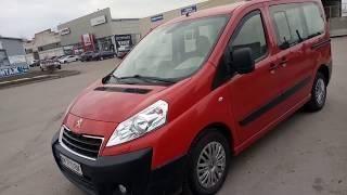 Peugeot Expert '2012 Суми