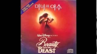 Video Beauty and the Beast OST - 01 - Prologue (Korean) download MP3, 3GP, MP4, WEBM, AVI, FLV September 2017