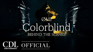 ØMI - Colorblind (Official Montage)