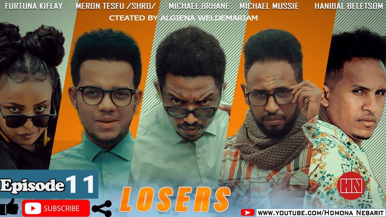 Download HDMONA - Episode 11 - ሉዘርስ Losers - New Eritrean Series Drama 2021