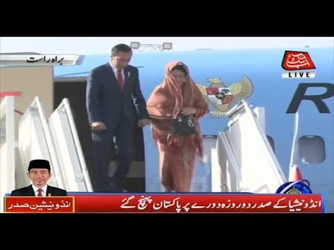 Indonesian President Arrives in Islamabad on a Two-Day Visit
