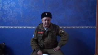 04-09.12.16г. Видео отчет Атамана БО