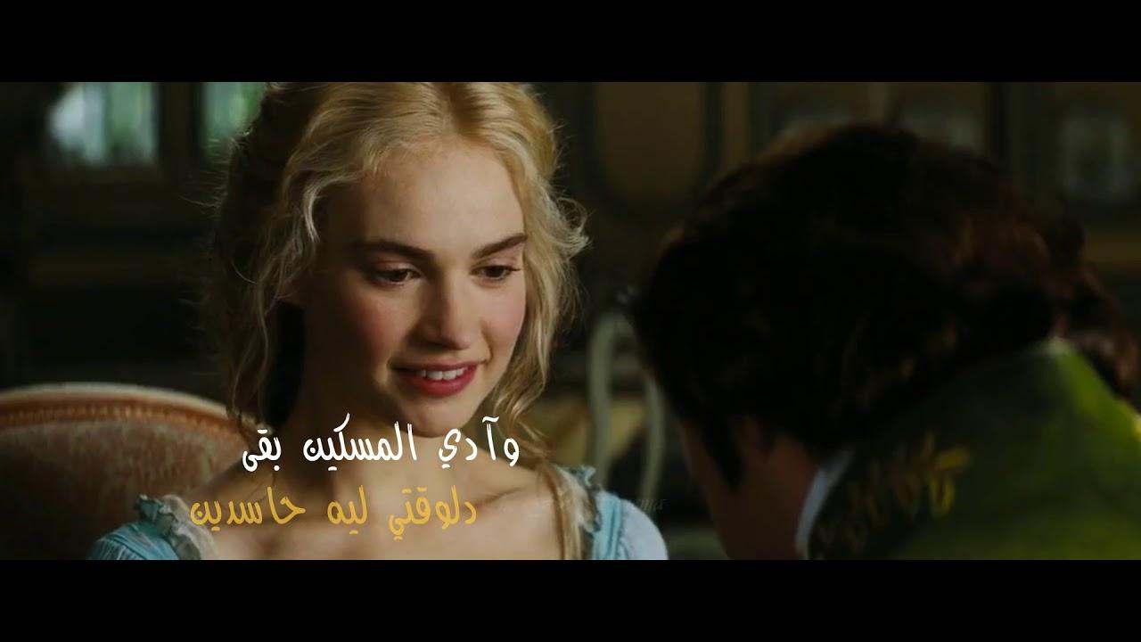 محمد حماقي راسمك في خيالي Rasmakfikhayali Hamaki