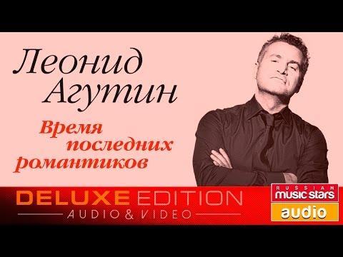 . - Исполнители - Новое Радио 98,4 FM — Главные