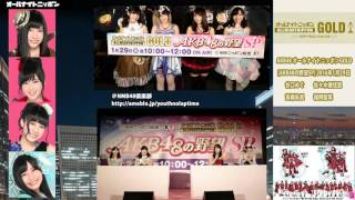 AKB48の野望SP.