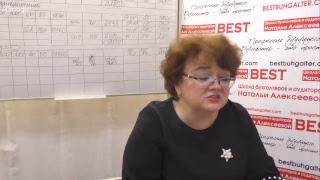 Мастер - класс Натальи Алексеевой