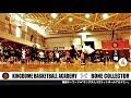 ◆キングダム・バスケットボール・アカデミー・プレゼンツ◆第7弾◆「ラリー・ウィリアムス選手から最強1on1�